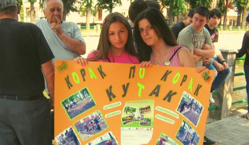 Open youth information club ft. Technical school Knjaževac (2011)